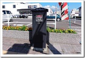 伊達市の郵便ポスト