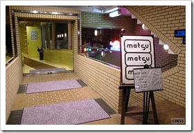 Dining Bar 青山MATSU