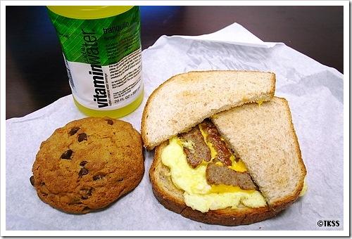A.M. Special Sandwich (GATEWAY Cafe)