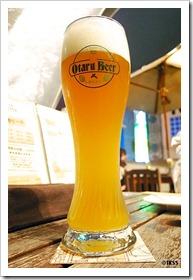 ヴァイス 小樽ビール LEIBSPEISE(ライブシュパイゼ)