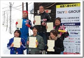 第11回全日本ジャーナリスト・リュージュ札幌大会