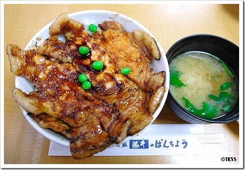 豚丼(竹) ぱんちょう