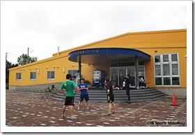 星置スケートセンター