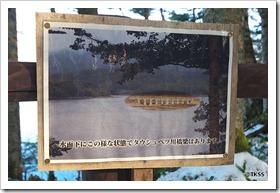タウシュベツ川橋梁展望台