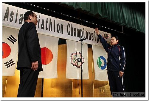 第6回アジアバイアスロン選手権大会開会式
