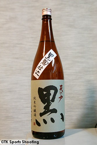純米吟醸酒 黒