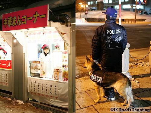 中華まん&警察犬