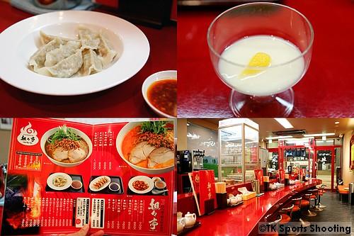 水餃子、杏仁豆腐、メニュー、店内