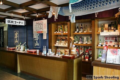 男山酒造り資料館 一階試飲コーナー