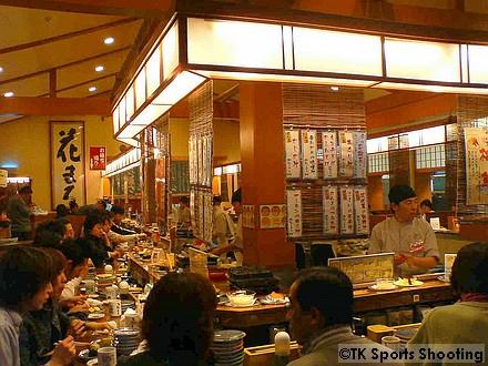 回転寿司花まる