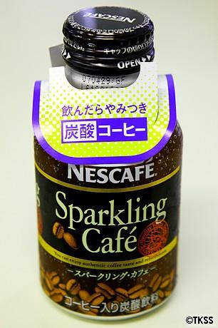 Sparkling Cafe スパークリング・カフェー
