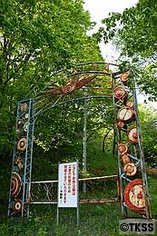 HAIOPIRAと上部に書かれたゲート