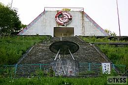 ハヨピラ太陽のピラミッド