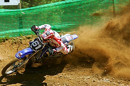 全日本モトクロス選手権シリーズ第6戦 北海道大会