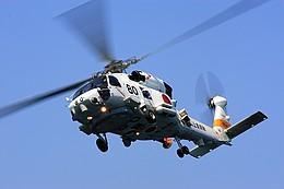 哨戒へりSH-60J