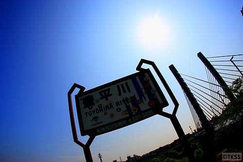 豊平川 ミュンヘン大橋
