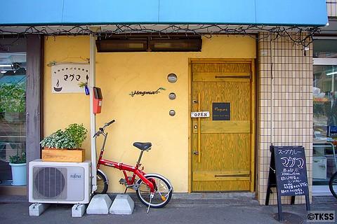 札幌スープカレー*マグマ