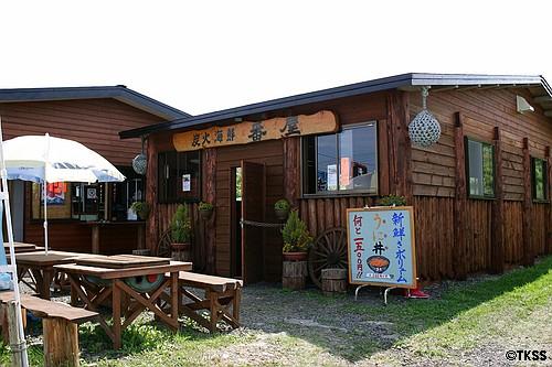炭火海鮮 番屋