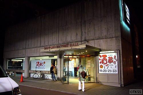 北海道酒蔵まつり2006