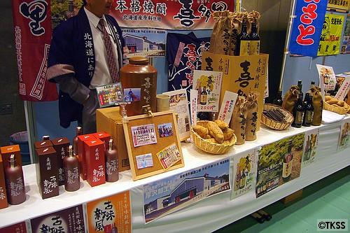 北海道酒蔵まつり2006 札幌酒精工業