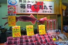 いかめし専門店「函館食道」