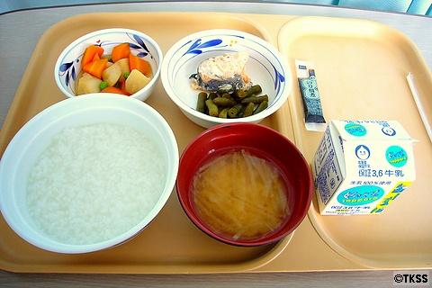 入院5日目の朝食