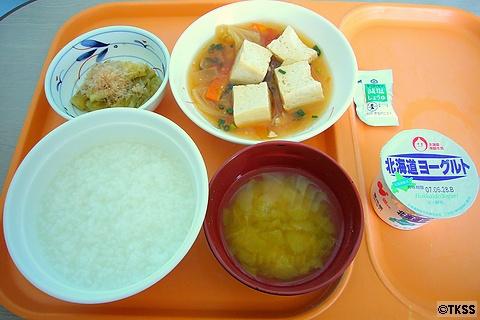 入院5日目の昼食