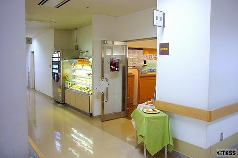 病院内の食堂