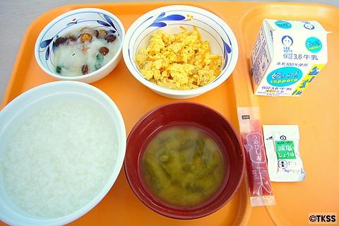 入院10日目の朝食