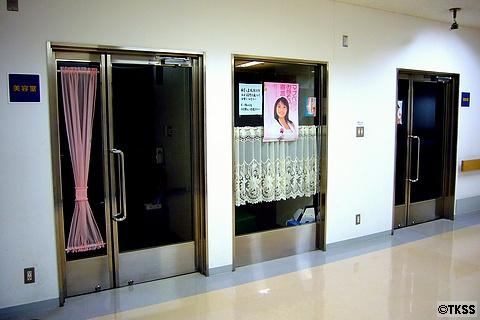 病院内の理美容室