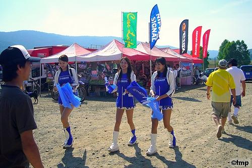 パドック (2007全日本モトクロス選手権シリーズ第6戦 北海道大会)