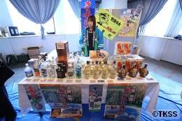 清里町焼酎醸造事業所(清里)