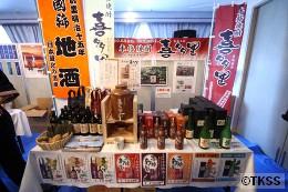 札幌酒精工業(札幌)