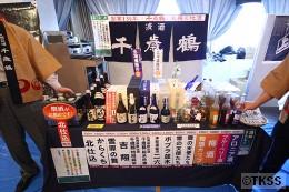 日本清酒(札幌)