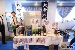合同酒精(旭川)