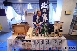 北の誉酒造(小樽)