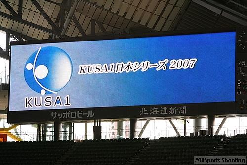 KUSA1日本シリーズ2007