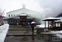 北の誉 酒泉館
