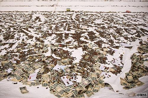 北海道神宮 お賽銭