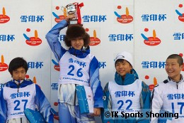 第49回雪印杯全日本ジャンプ大会 ジュニア
