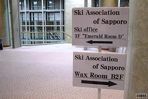 Ski Office