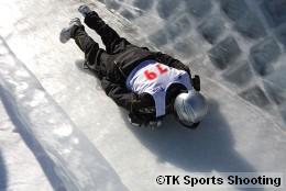 第48回札幌市民体育大会スケルトン競技