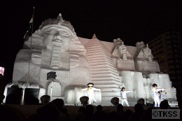 7丁目 HBCエジプト広場