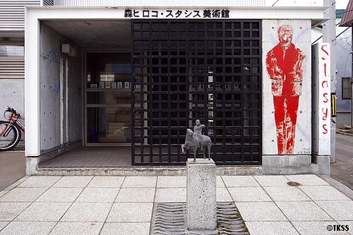 森ヒロコ・スタシス美術館