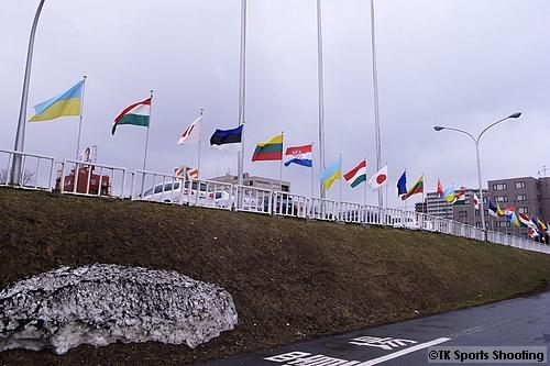 2008 IIHF 世界アイスホッケー選手権大会ディビジョンⅠグループB