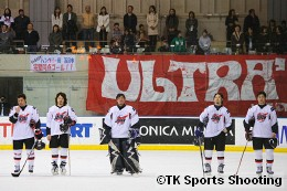 世界アイスホッケー選手権大会Div.IB 最終日