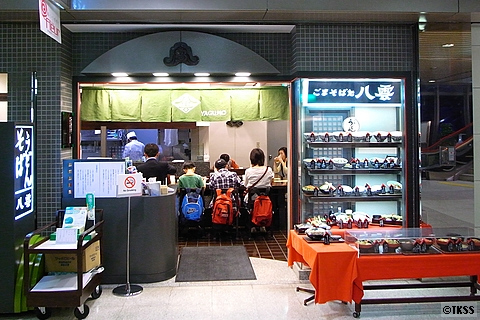 ごまそば 八雲 新千歳空港店