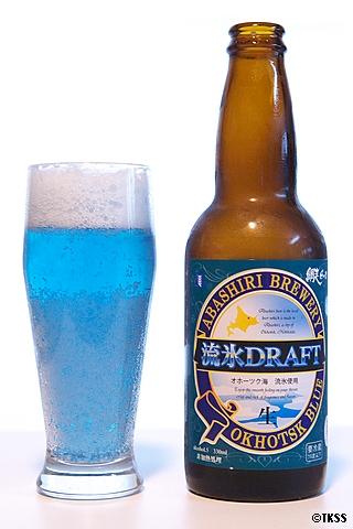 流氷DRAFT 網走ビール