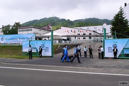 国際メディアセンター(IMC)入口