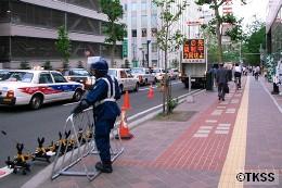 サミットな札幌市中心部
